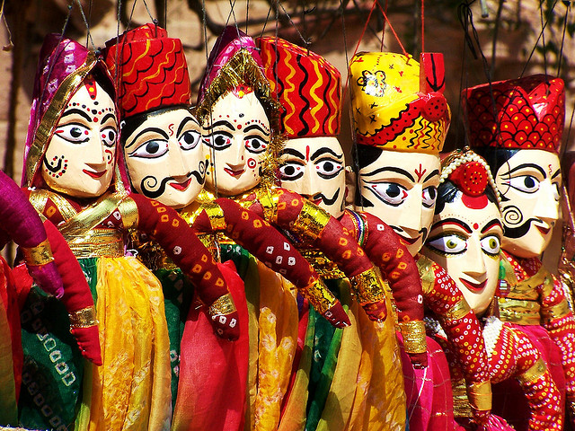 Bhartiya Lok Kala Museum