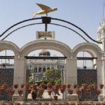 Chota Imambara Lucknow