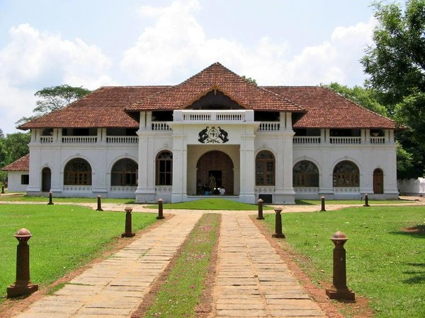 Mattancherry Dutch Palace