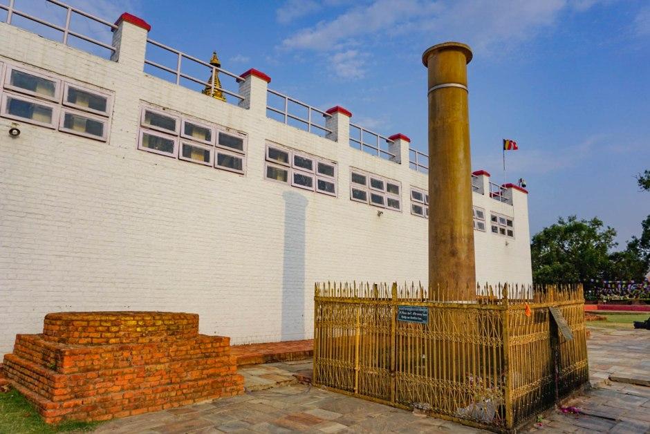ashoka pillar lumbini