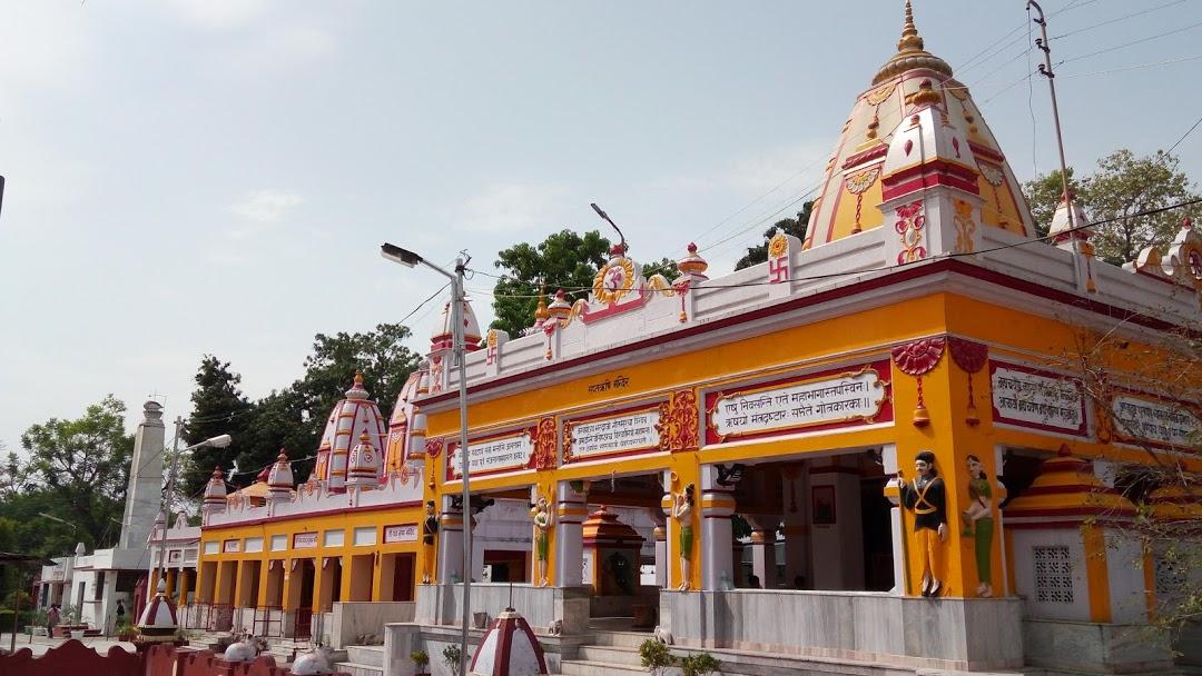 Haridwar Sapt Rishi Ashram