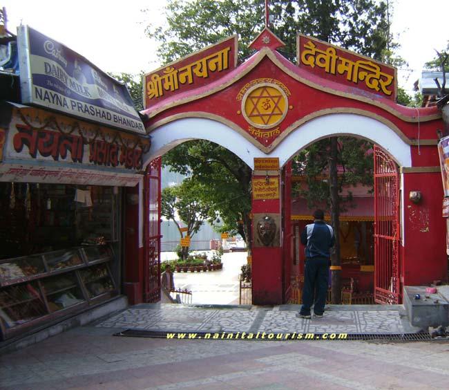 Naini Temple