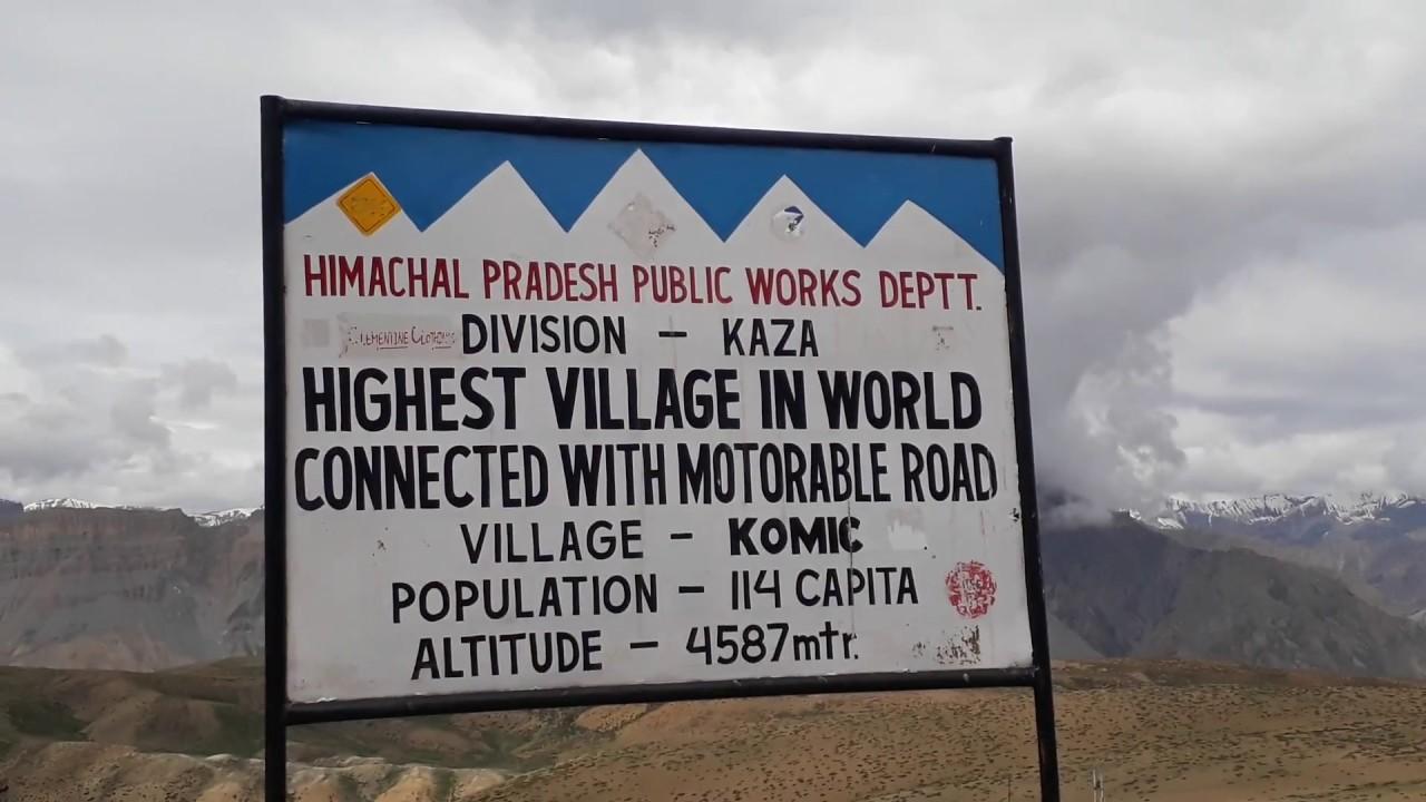 world highest village Komik